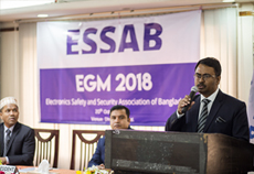 Electronics Safety and Security Association of Bangladesh | ESSAB